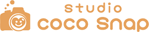 スタジオ ココスナップ 所沢 写真館