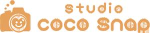 スタジオ ココスナップ|所沢 写真館